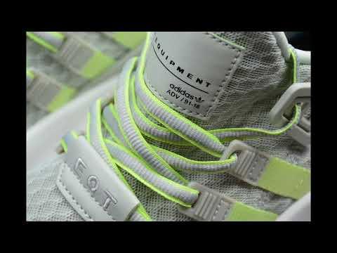 adidas-eqt-bask-adv-honeycomb-breath-original-weave