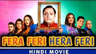 total dhamaal full movie all comedy sentence #anil khpura #total dhamaal full movie 2019