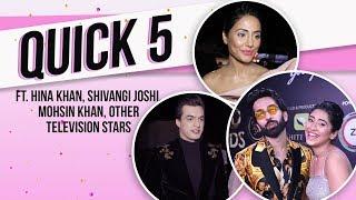Hina Khan, Shivangi Joshi, Mohsin Khan, Surbhi, others REVEAL fashion secrets   Gold Awards 2019