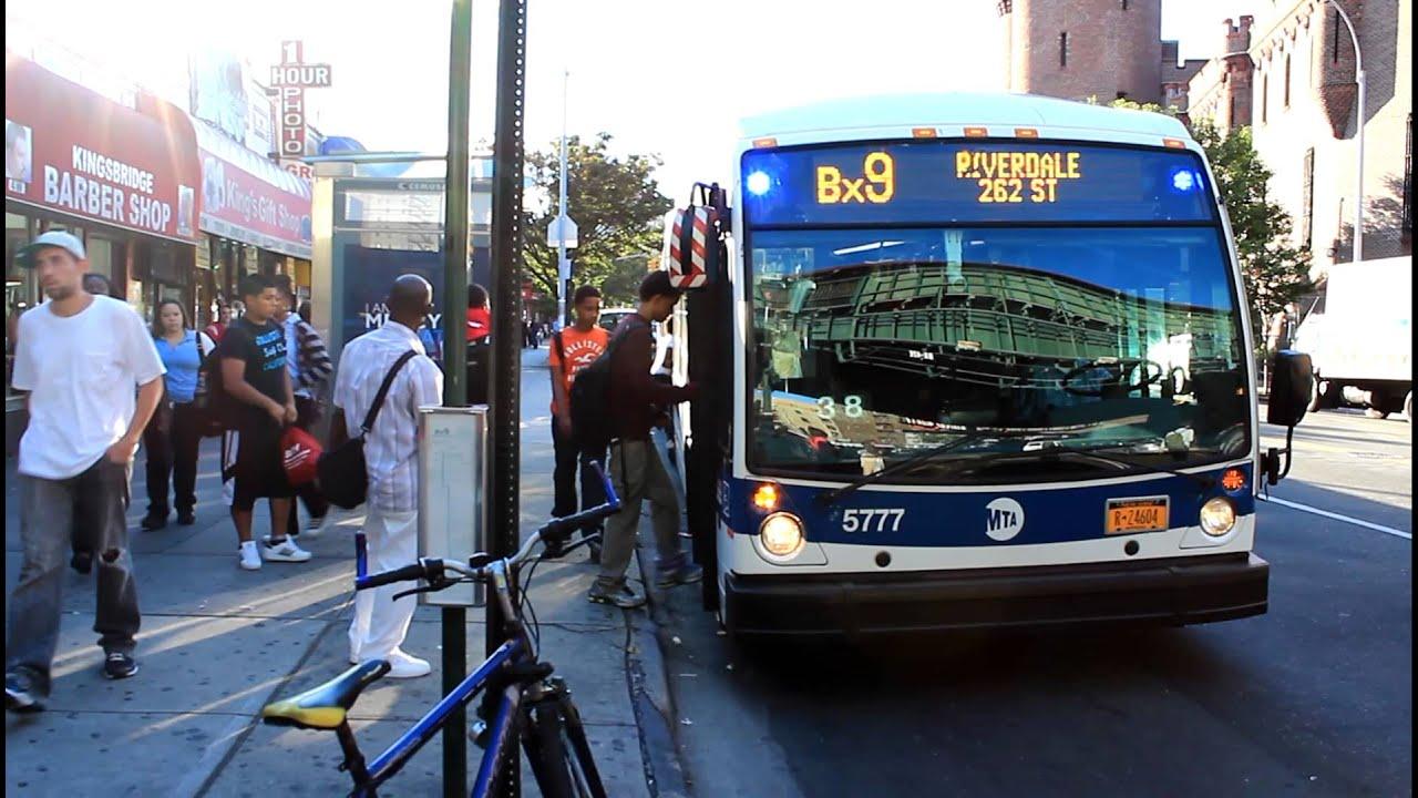Bx9 Bus | www.topsimages.com