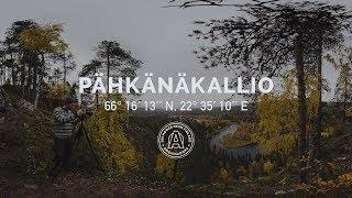 360° Pähkänäkallio I100 Moods From Finland thumbnail