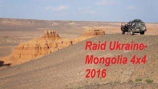 4x4 Mongolia Raid 2016 (19700km)