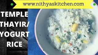 Easy Temple style curd rice |Traditional South Indian Recipes|Easy to Hard Recipe Collections