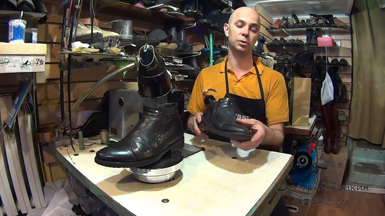 Гуталин и крем для обуви. Основные отличия www.obuvkosmetika.club .