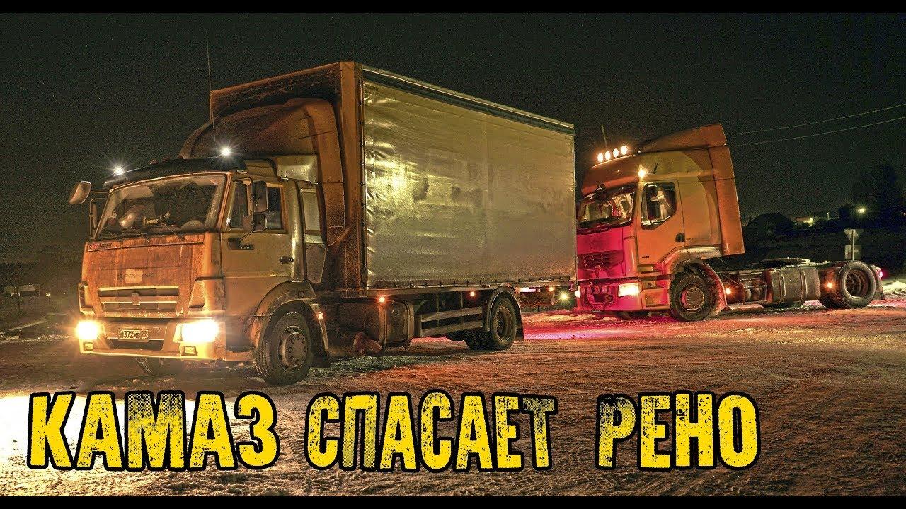 Только оригинальные запчасти камаз. «автоцентр камаз» является официальным дилером оао «камаз» по продаже запасных частей в украине.