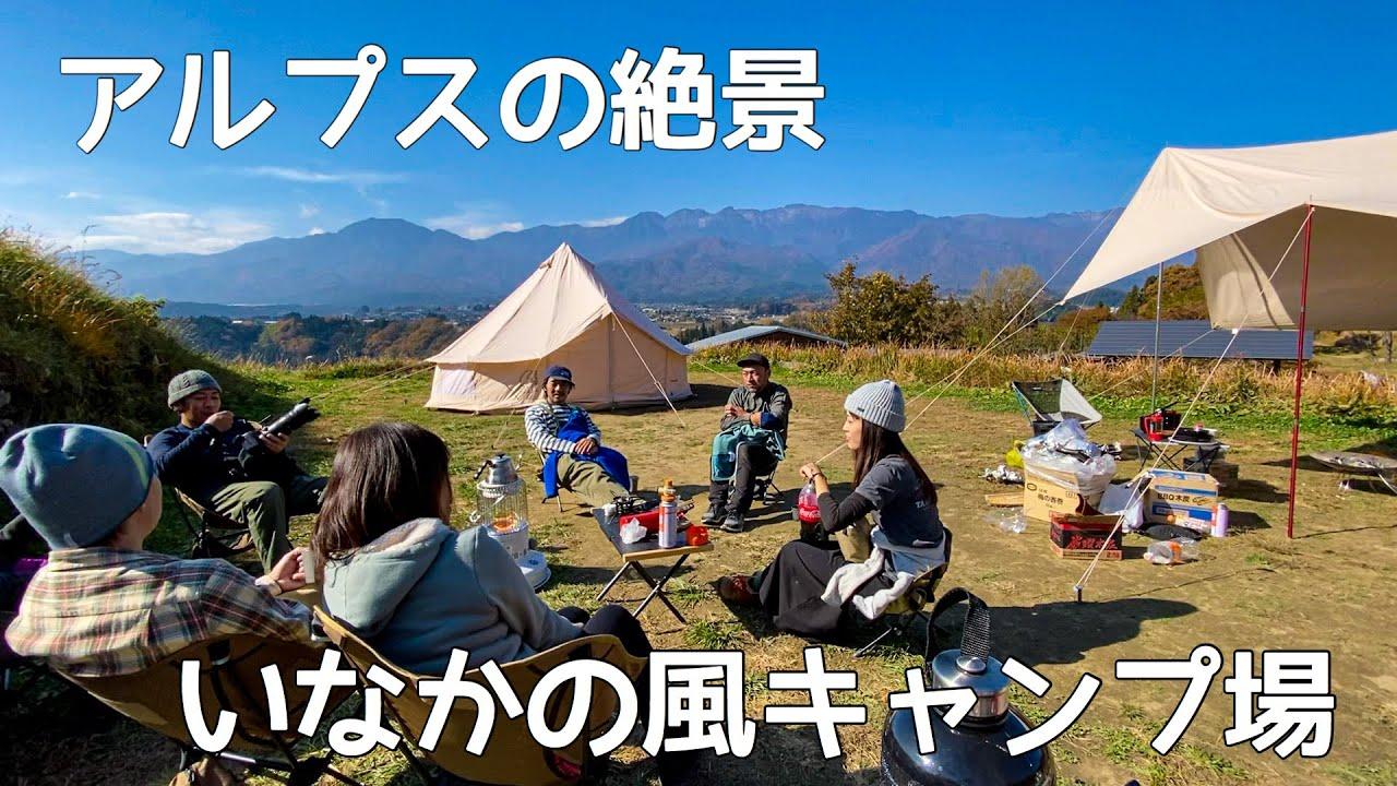 風 天気 場 いなか の キャンプ
