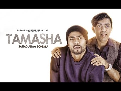 Na Tum Samjhe - Sajjad Ali - Latest Pakisani Songs 2015