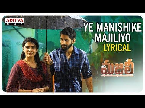 Ye Manishike Majiliyo Lyrical | Majili Songs | Naga Chaitanya, Samantha, Divyansha Kaushik