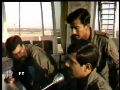 Pilot Officer Rashid Minhas Shaheed - Nishan-e-Haider - Pakistan Air Force