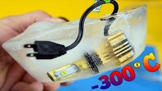 Что ВАС ждет если led лампы замерзнут в фаре автомобиля
