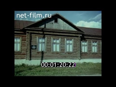 1979г. село Желанное Шацкий район Рязанская область