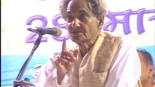 Aye Bhai Jara dekh ke Chalo from Neeraj