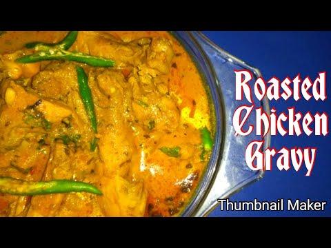 Roasted Chicken Gravy Recipe's//Leftover Chicken Gravy Recipe