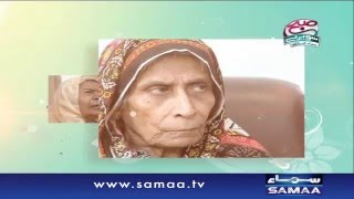 Maa Ek Naimat Hai - Subah Saverey Samaa Kay Saath – 23 Feb 2016