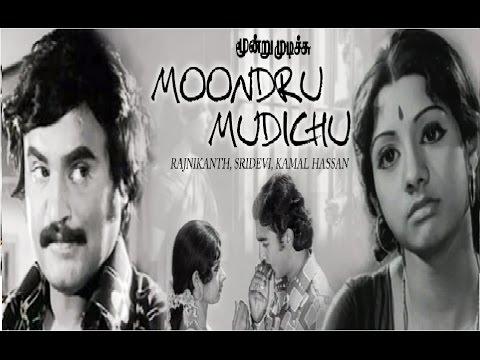 Moondru Mudichu | Rajinikanth, Sridevi, Kamal Hassan Super Hit Movie -  YouTube