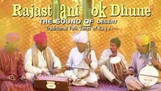Tilang Rajasthani Folk Song | Classical Instrumental | Mansoor Khan, Allah Rakha & Rashid Khan