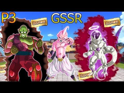 Dragon Ball Z Dokkan Battle GSSR + DB World Tournament Summons [GLB]