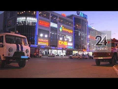 В Нижнекамске эвакуированы посетители крупного торгового центра