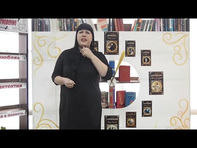 Изображение предпросмотра прочтения – НатальяПономарева читает произведение «Во весь голос» В.В.Маяковского