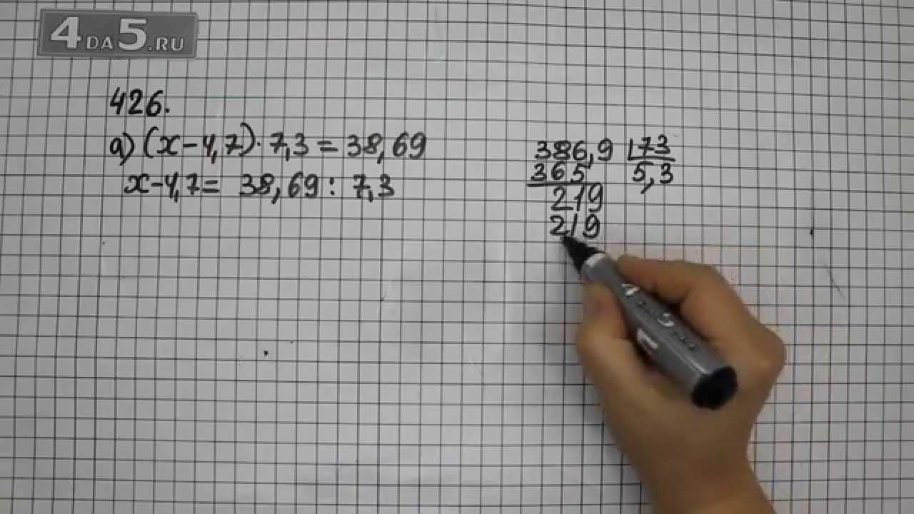 Нажипова класс решебник 6