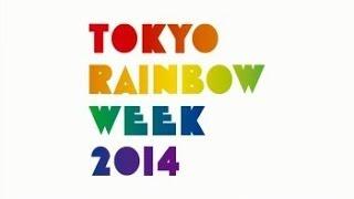 MISIA - HOPE & DREAMS (TOKYO RAINBOW WEEK 2014 PV)