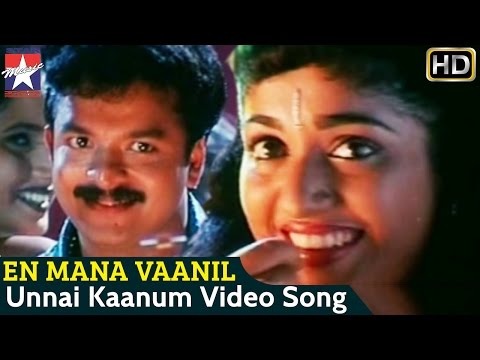 En Mana Vaanil Tamil Movie Songs HD