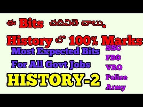 Indian History bits in telugu/ history telugu/ History  most expected bits in telugu