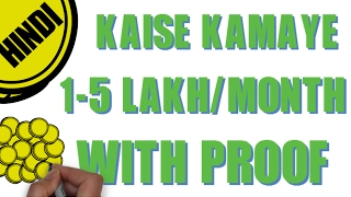 HOW TO MAKE MONEY ONLINE (HINDI) | BEST TUTORIAL EVER.