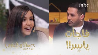 المفاجأة اللي ورطت ياسر القحطاني مع هاجر محمد Youtube