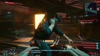 cyberpunk 2077 с ps4 pro