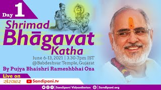 Day - 1   Shrimad Bhagavat Katha   Pujya Bhaishri    Babada (Porbandar), Gujarat.