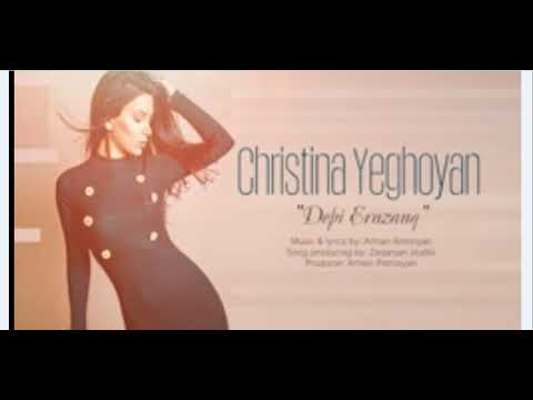 Christina Yeghoyan   Kamakor