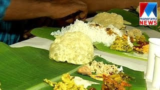 Bangaluru Malayalis celebrated onam | Manorama News