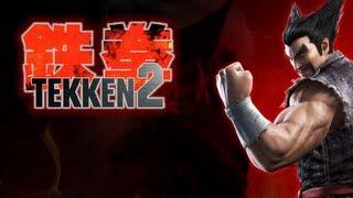 LONGPLAY: Tekken 2 [psx]