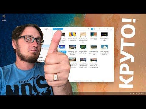 Они скрестили Windows + Linux + MacOS. Обзор ОС Deepin от Нифёдыча
