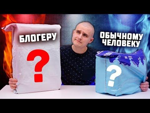 СЮРПРИЗ БОКС ОБЫЧНОМУ