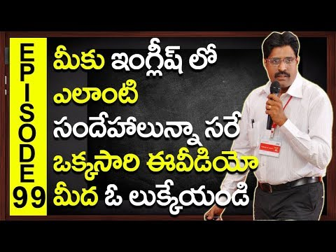 Spoken English Classes In Telugu Episode 99
