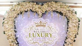 Свадебная арка СЕРДЦЕ (со светодиодами) Studio Luxury +38 050 7770818
