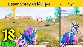 😤Laser Spray था बिलकुल | 18 Kills Rush Gameplay | pubg mobile lite - INSANE LION screenshot 1
