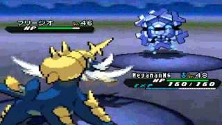 Pokémon Black 2 - Neo Team Plasma Attacks