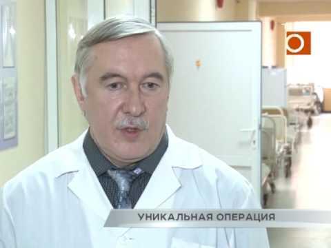 Уникальная операция в самарской больнице им. Пирогова