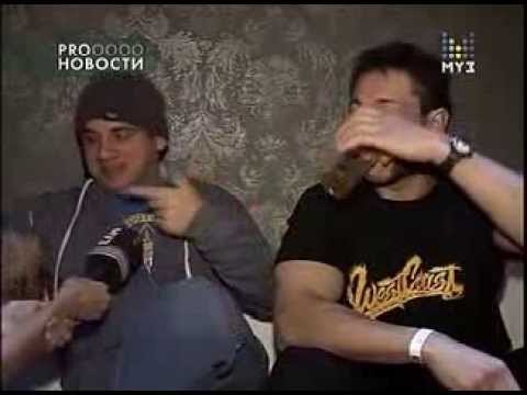 Bloodhound Gang - MУЗ ТВ Interview, Moscow 2010