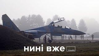 Катастрофа винищувача Су-27 на військових навчаннях та чому вбивають журналістів