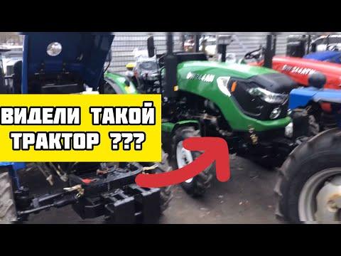 Новая дешёвая ДВшка DW 244 AN от ДТЗ Украина