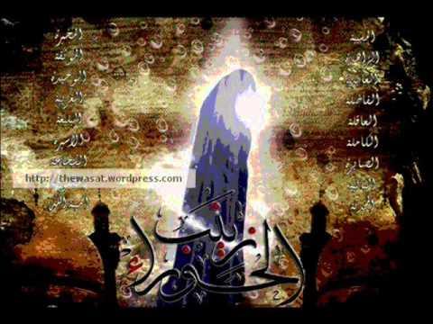 Ye Kaun si Mastoor hai _ Soz_ recited by Zamin Abbas Rizvi