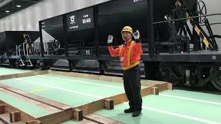 京都鉄道博物館、ホキ800型、ボールの洪水⁇