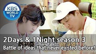 two teams unpredictable battle of ideas which team will win? 2days 1night season 320180527