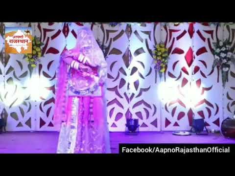 Best Royal Rajasthani Dance 2017 | Aji Hasa Maari Paayal Baaje Re