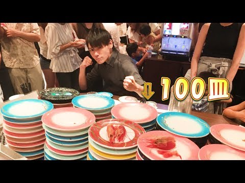 [Public Recording] Revenge! Rotating Sushi 100 dishes challenge in 30 minutes
