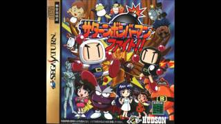 Saturn Bomberman Fight - Stage 2 Theme (22/11/2012)